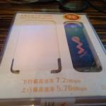 HUAWEI E261 WCDMA 3G Modem from China Unicom