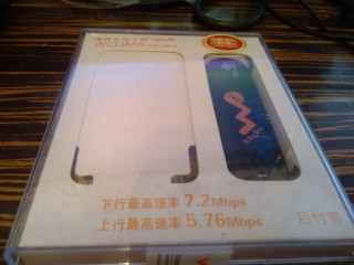 HUAWEI E261 WCDMA 3G Modem from China Unicom